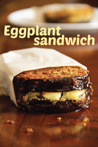 Fried Eggplant Sandwich With Eggplant Mayo Recipes — Dishmaps